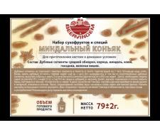 """Набор сухофруктов и специй Beervingem """"Миндальный коньяк"""", 76 г"""