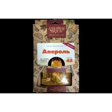 """Набор трав и специй """"Апероль"""", 57 г"""
