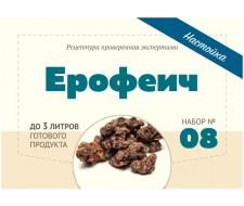 "Набор трав и специй ""Ерофеич"", 24 г"
