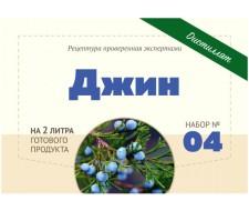"Набор трав и специй ""Джин"", 71 г"