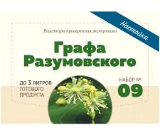 """Набор трав и специй """"Настойка Графа Разумовского"""", 19 г"""