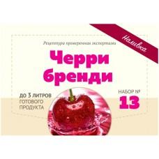 "Набор трав и специй ""Черри бренди"", 55 г"