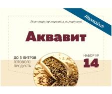 """Набор трав и специй """"Аквавит"""", 41 г"""