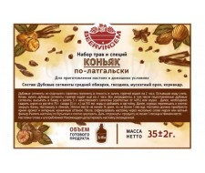 """Набор трав и специй Beervingem """"Коньяк по-латгальски"""", 35 г"""