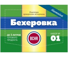 """Набор трав и специй """"Бехеровка"""" 26г"""