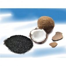 Уголь активированный кокосовый 500г